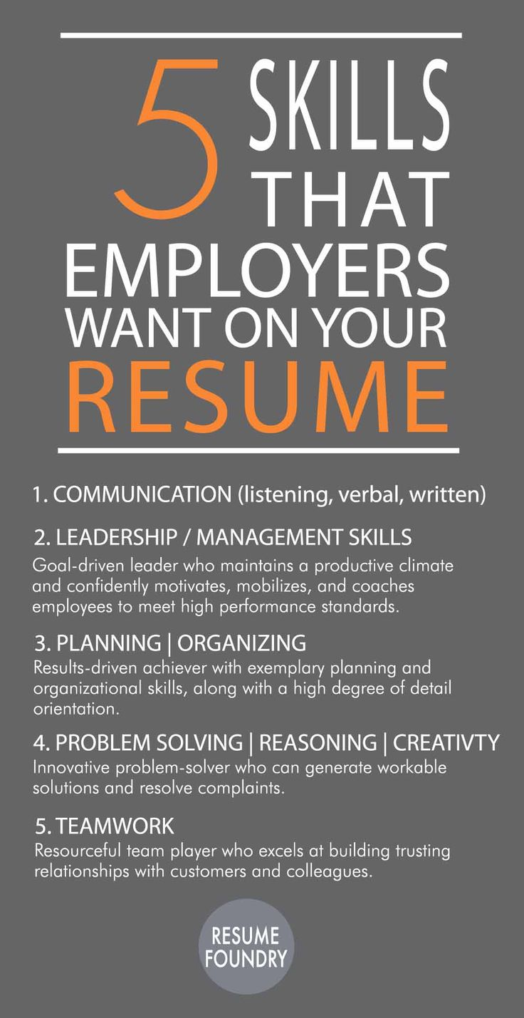 resume tips 5 skills that employees want on your resume resumes