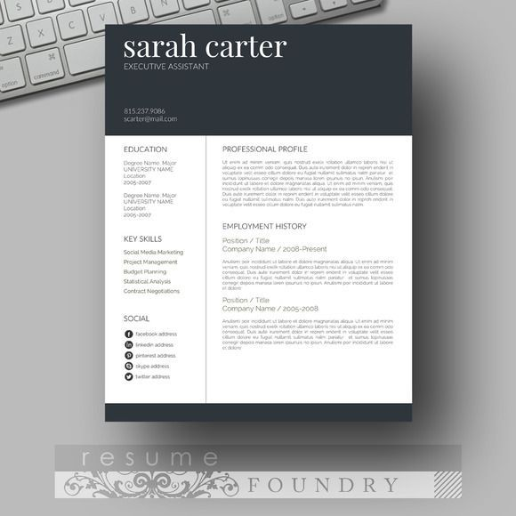 resume design look professional with an easy to use resume